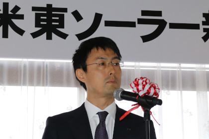 木南 陽介 代表取締役社長 CEO