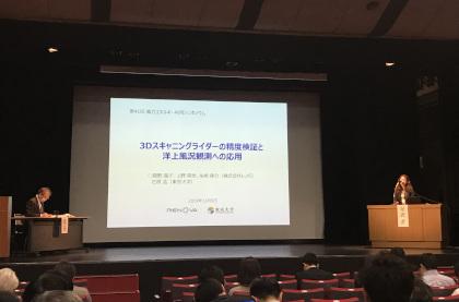 発表する間野晶子(株式会社レノバ)